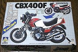 AOSHIMA HONDA CBX400F 001.JPG