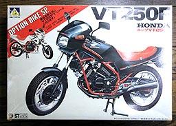 AOSHIMA HONDA VT250F 001-01.JPG