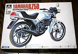 AOSHIMA YAMAHA RZ50 001.JPG