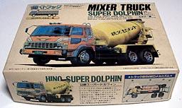 ARII HINO SUPER DOLPHIN MIXER TRUCK 001-01.JPG