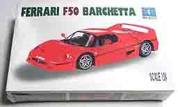 LEE Ferrari F50.jpg