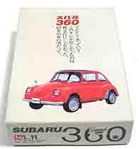 LS SUBARU 360 01