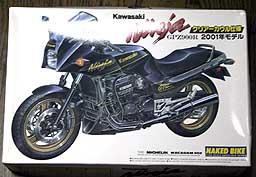 AOSHIMA KAWASAKI GPZ900R Ninja 001-01