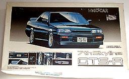 FUJIMI NISSAN SKYLINE GTS-R 002-01.JPG