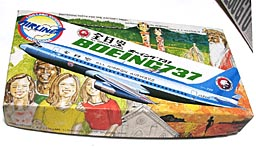 HASEGAWA BOEING 737 01.JPG