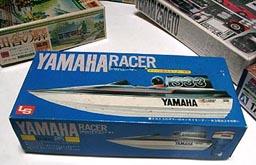 LS YAMAHA RACER 01.JPG
