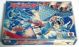 NITTO SPIN SHOOTER 001-01.JPG