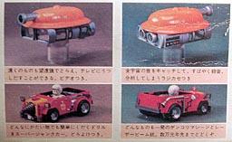 Nichimo HELMET 1 001-03.JPG