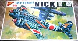 Nichimo Ki-45kai NICK 001-01.JPG