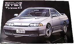 R32 TypeM 001.JPG