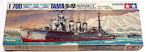 TAMIYA TAMA 001.JPG