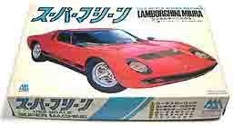 YODEL Lamborghini MIUR.jpg
